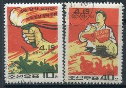 Y85 DPRK (North Korea) 1965 586-587 5th Anniversary Of South Korea's Uprising April 19, 1960 - Militaria