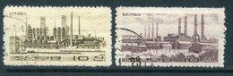 Y85 DPRK (NORTH KOREA) 1965 619-620 Industrial Systems. North Korea Plants - Factories & Industries