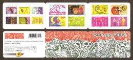 2008 Carnet Adhésif BONNES FETES -BC 239 Ou BC 4308- NEUF LUXE ** NON Plié - Booklets