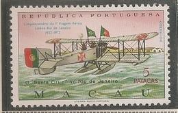 Macau Portugal China Chine 1972 - Cinquentenário Da 1ª Travessia Aérea Do Atlântico Sul Lisboa Rio Janeiro - MNH / Neuf - Macau