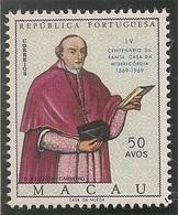 Macau Portugal China Chine 1969 - 4º Centenário Da Fundação Da Santa Casa Da Misericórdia De Macao - MNH/Neuf - Macau