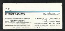 Kuwait Airways Airline Transport Ticket Used Passenger Ticket - Transportation Tickets