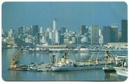 AR-TLC-URM-0001B - Buenos Aires Harbour - Short Scale 51 Mm (MINT) - Argentina