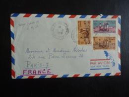 TIMBRE COTE FRANCAISE DES SOMALIES   Cachet à Date 1959 DJIBOUTI 1959-Oct 2018 Alb 5 - Côte Française Des Somalis (1894-1967)