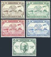 Jordan 245-249,MNH.Michel 215-219. UPU-75,1949.Map,plane,ship,train.Hussein. - Jordan