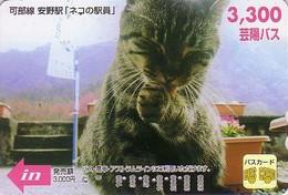 Carte Prépayée Japon - ANIMAL - CHAT - CAT Japan Prepaid Bus Card 3300 / V4 - KATZE - GATTO - Hiro 4757 - Gatti