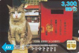 Carte Prépayée Japon - ANIMAL - CHAT - CAT Japan Prepaid Bus Card 3300 / V4 - KATZE - GATTO - Hiro 4758 - Gatti