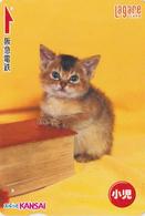 Carte Prépayée Japon - ANIMAL - CHAT - CAT Japan Prepaid Lagare Card 1000 - KATZE - GATTO - 4769 - Katten