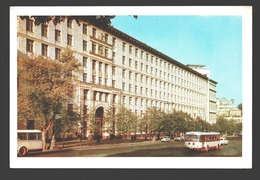 Kiev / Киев - Academy Of Sciences Of The Ukraine - Vintage Bus - Ukraine