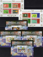 EUROPA 2006 Türkei Bl.58/59+Georgia Blocks 35-38 ** 35€ Topics Stamp On Stamps Ss Hb Blocs M/s Sheets 50 Years CEPT - Joint Issues