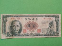 1 Yuan - Cina