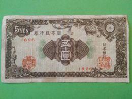 5 Yen - Japon