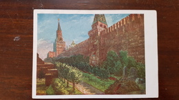 RUSSIE, Russia MOSCOW / MOSCU - Red Square. Fallen Kommunars Wall  - OLD USSR PC  1929 - Russie