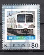 Train, Eisenbahn, Locomotive, Railway:  Japan Persoonlijke Zegel - 1989-... Keizer Akihito (Heisei-tijdperk)
