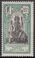 N° 63 - X X - ( C 1136 ) - Inde (1892-1954)
