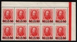 Russia / Levante 1913 - Mi-Nr. 63 ** - MNH - 10er-Block - Romanov - 1857-1916 Empire