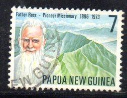 T2309 - PAPUA NUOVA GUINEA 1973 , Valore Usato - Papua Nuova Guinea