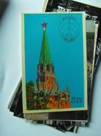 Rusland Russia USSR Moscou Moskwa  From Radio Moskau - Rusland