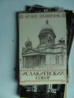 Rusland Russia USSR Leningrad Musée De La Cathédrale St Isaac - Rusland