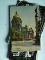 Rusland Russia USSR Leningrad Musée De La Cathédrale St Isaac Nice - Rusland