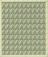 Afghanistan 1951 - Feuille De 100 Timbres. Neufs Sans Charnières. Mi Nr.: 356. Ref. (DE) DC-0381 - Afghanistan