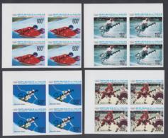 Niger 1991 - Essai/Epreuve Timbres . Mi Nr. 1122-5 Jeux Olympiques D' Hiver . D2. Specimen Ref. (DE) DC-0384 - Niger (1960-...)