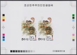 Corée Du Nord 1993 - Essai/Epreuve Timbres En Bloc-feuillet. Mi Nr.: 3446 Ëcureil D9.  Ref. (DE) DC-0395 - Korea (Noord)