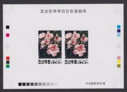 Corée Du Nord 1991 - Essai/Epreuve Timbres En Bloc-feuillet. Mi Nr.: 3243 Fleurs D10-1.  Ref. (DE) DC-0397 - Korea (Nord-)