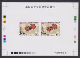 Corée Du Nord 1986 - Essai/Epreuve Timbres En Bloc-feuillet. Mi Nr.: 2784. Satellites D16.  Ref. (DE) DC-0407 - Korea (Nord-)