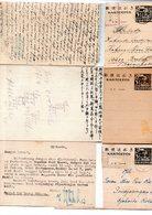 Indonesien, Ca.1900, 3 Postkarten (17056W) - Indonesien