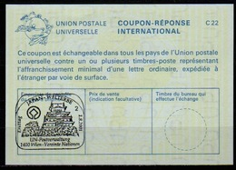 UNITED NATIONS VIENNA UNO WIEN JAPAN WELTERBE  01.08.2001 On Int. Reply Coupon Reponse Antwortschein IRC IAS La25 - Wien - Internationales Zentrum