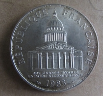 PIECE 100 Francs Panthéon - France
