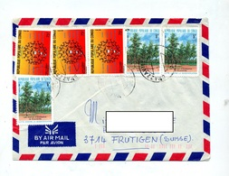 Lettre Cachet Brazaville Sur Eucalyptus Sida - Republiek Congo (1960-64)
