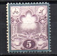 Sello  Nº 29 Iran - Irán