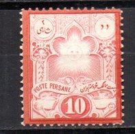 Sello  Nº 30  Iran - Irán