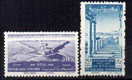 Serie  32/33  Syria - Siria
