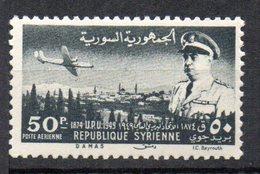 Sello  A-31   Syria - Siria
