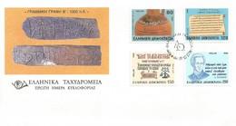 Greece FDC 1996 Greek Hellenic Language - FDC