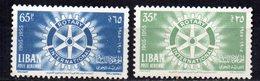 Serie Nº 112/3 Libano - Líbano