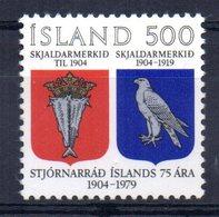 Sello Nº 497 Islandia - Águilas & Aves De Presa