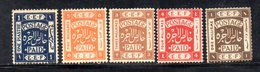 Z844A - PALESTINA , Cinque Valori Nuovi Senza Gomma - Palestina
