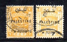 T1852 - PALESTINA , 2 Mm : Due Valori  Usati - Palestina