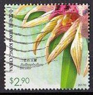 HONGKONG Mi.Nr. 2132 O (A-6-21) - Oblitérés