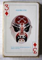 Beau Jeu De 54 Cartes à Jouer Vintage Opera Face Painting Art Chinese Playing Cards Hong Kong - 54 Cards