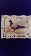 Jordanie Jordan 1988 Animal Oiseau Bird Yvert 1254 ** MNH - Jordan