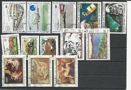 CAMEROUN  Scott 686-8, C291-3, 691-3, C295-6, 681-3 Yvert 666-8, PA306-8, 671-3, PA309-0, 701-3 (13) O Cote 13  $ 1981-2 - Cameroun (1960-...)