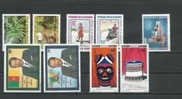 CAMEROUN  Scott 682-3, 684-5, 735-6, 737, 741-2  Yvert 658-9, 664-5, 715-6, 712, 720-1 (9) ** Cote 10,60  $ 1981-3 - Cameroun (1960-...)