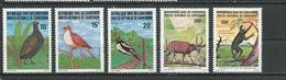 CAMEROUN  Scott 714-718  Yvert 690-692 (5) ** Cote 20,50  $ 1982 - Cameroun (1960-...)