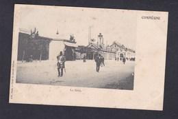 Vente Immediate Compiegne La Gare ( Visite Du Tsar Nicolas II L'H Paris ) - Compiegne