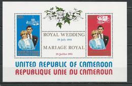 CAMEROUN  Scott 695a  Yvert BF17 (bloc) ** Cote 10,00  $ 1981 - Cameroun (1960-...)